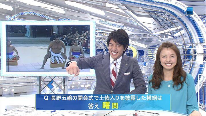 miyazawa20140206_16.jpg