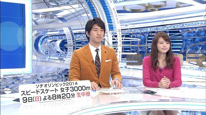 miyazawa20140207_08.jpg