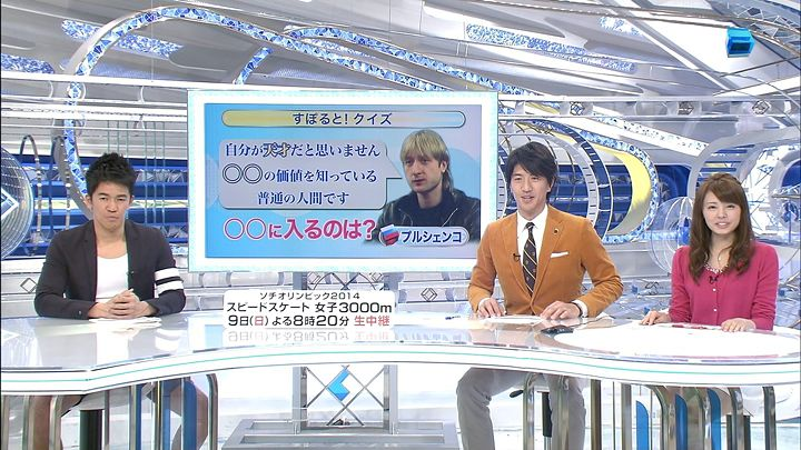 miyazawa20140207_09.jpg