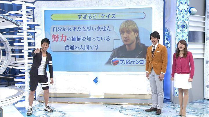 miyazawa20140207_10.jpg