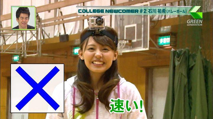 miyazawa20140215_10.jpg