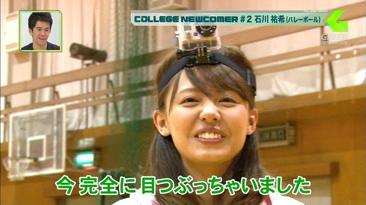 miyazawa20140215_16.jpg