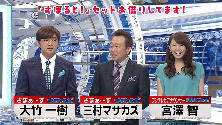 miyazawa20140223_01.jpg