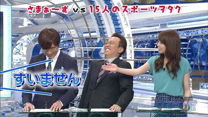 miyazawa20140223_02.jpg