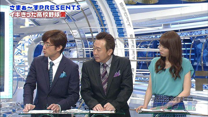 miyazawa20140223_04.jpg