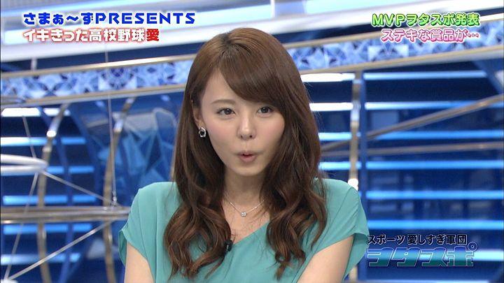 miyazawa20140223_07.jpg