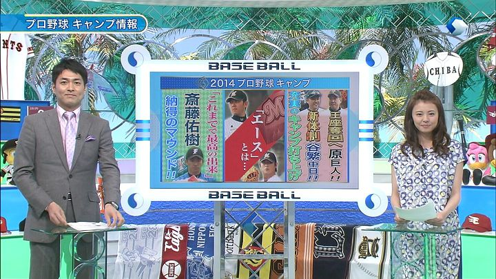 miyazawa20140227_07.jpg