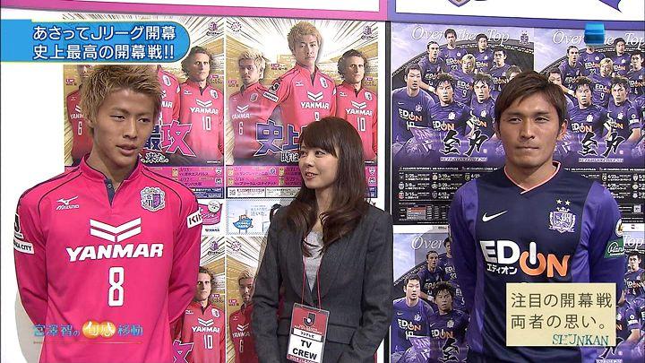 miyazawa20140227_15.jpg