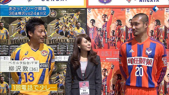 miyazawa20140227_17.jpg