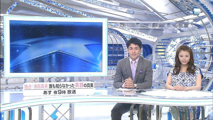 miyazawa20140227_19.jpg
