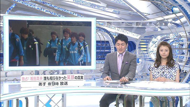 miyazawa20140227_21.jpg