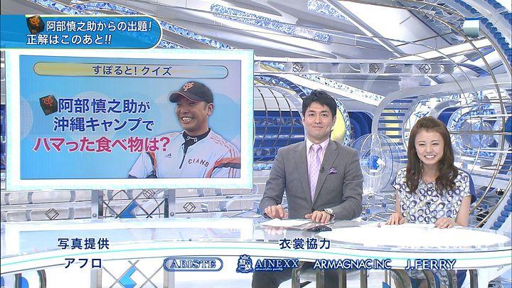 miyazawa20140227_26.jpg