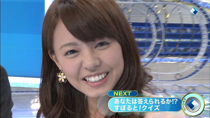 miyazawa20140305_10.jpg