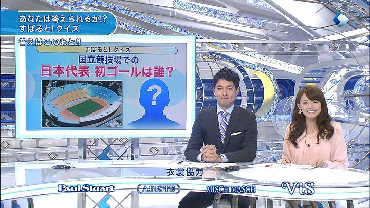miyazawa20140305_13.jpg