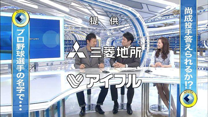 miyazawa20140320_11.jpg