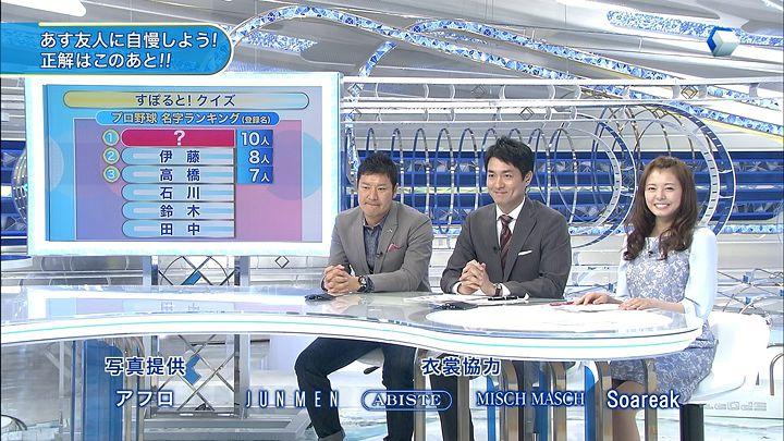 miyazawa20140320_15.jpg