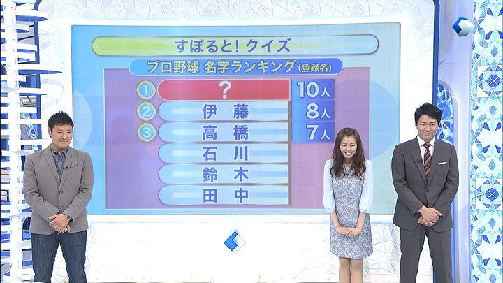 miyazawa20140320_16.jpg
