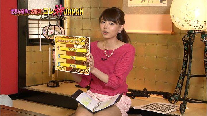 miyazawa20140321_23.jpg