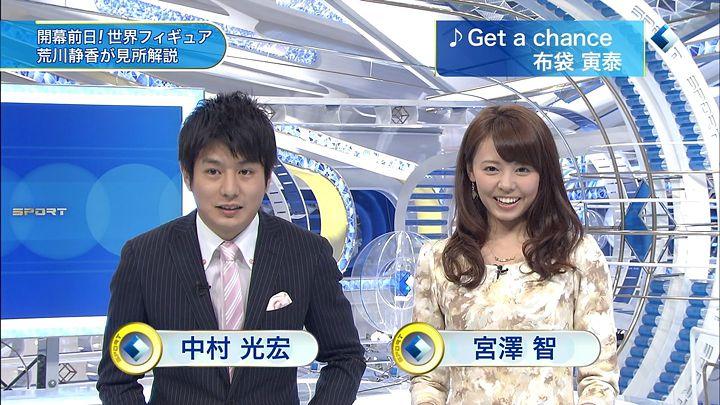 miyazawa20140325_01.jpg
