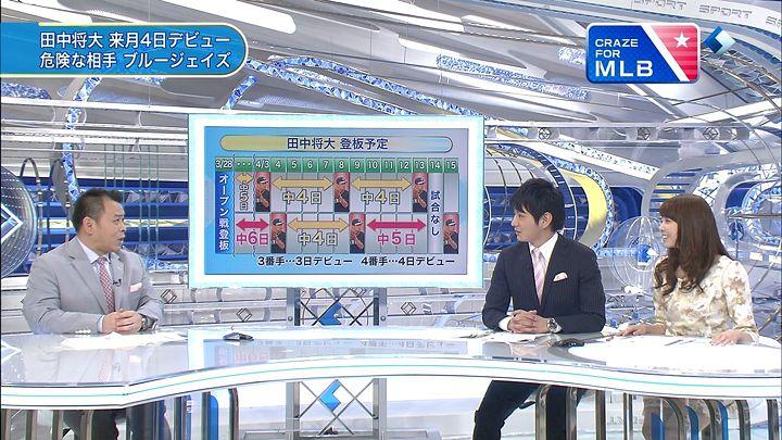 miyazawa20140325_07.jpg