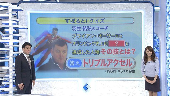 miyazawa20140326_13.jpg