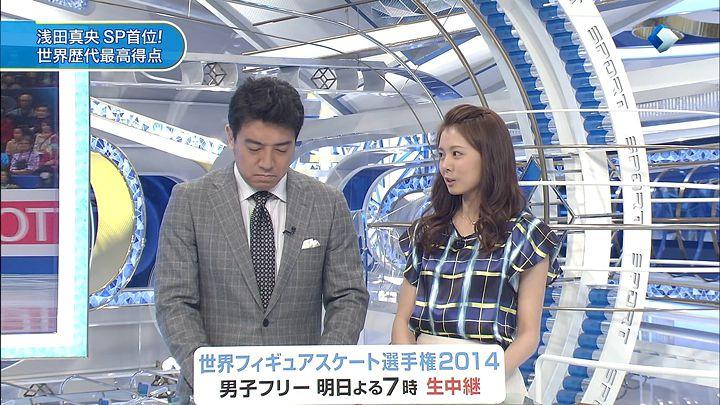 miyazawa20140327_02.jpg