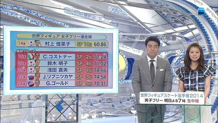 miyazawa20140327_04.jpg