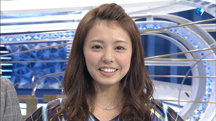 miyazawa20140327_10.jpg