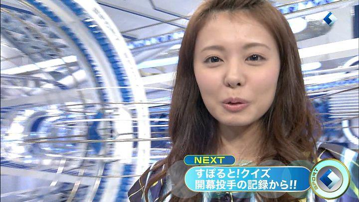 miyazawa20140327_15.jpg