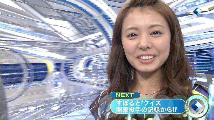 miyazawa20140327_16.jpg