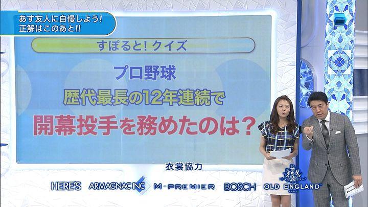 miyazawa20140327_20.jpg