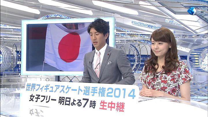 miyazawa20140328_05.jpg