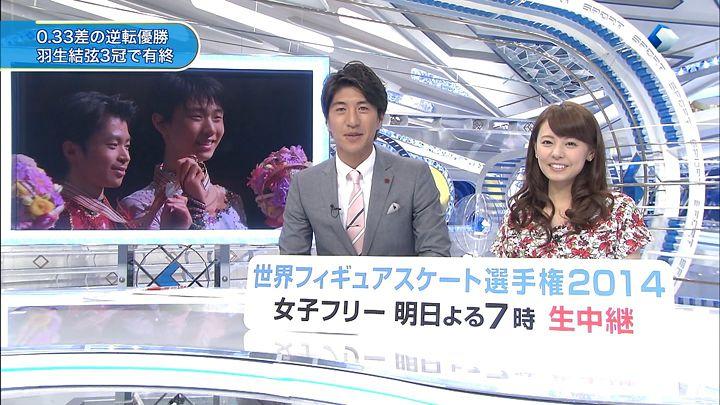 miyazawa20140328_06.jpg