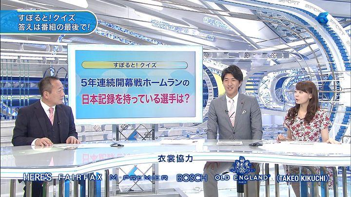 miyazawa20140328_16.jpg