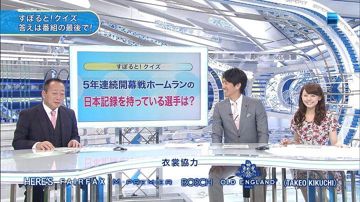 miyazawa20140328_17.jpg