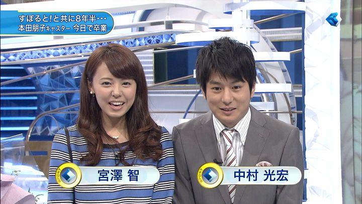 miyazawa20140329_01.jpg