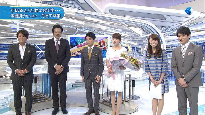 miyazawa20140329_03.jpg