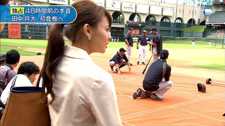 miyazawa20140403_05.jpg