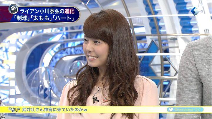 miyazawa20140404_02.jpg