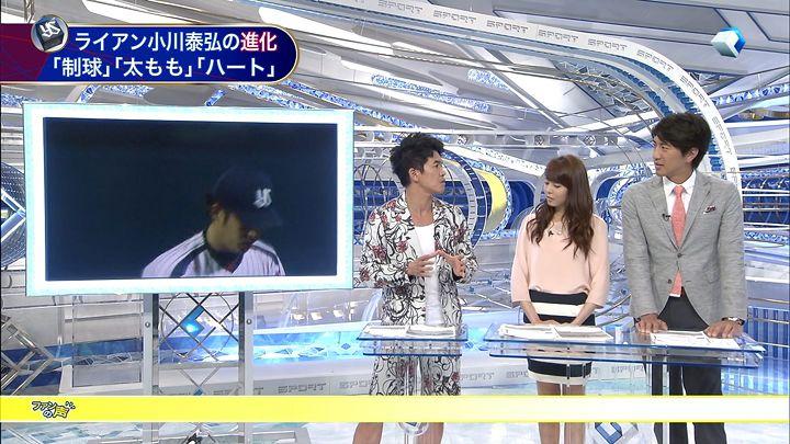 miyazawa20140404_03.jpg