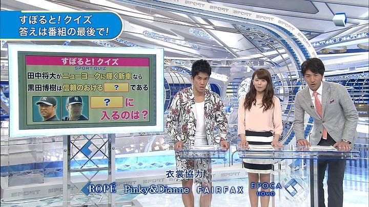 miyazawa20140404_09.jpg