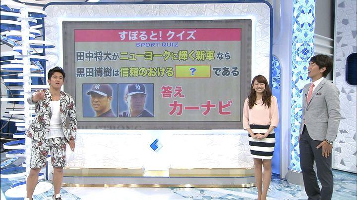 miyazawa20140404_10.jpg