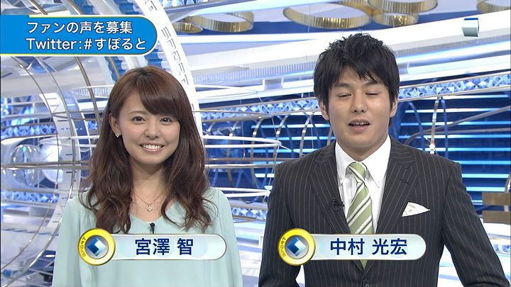 miyazawa20140405_04.jpg