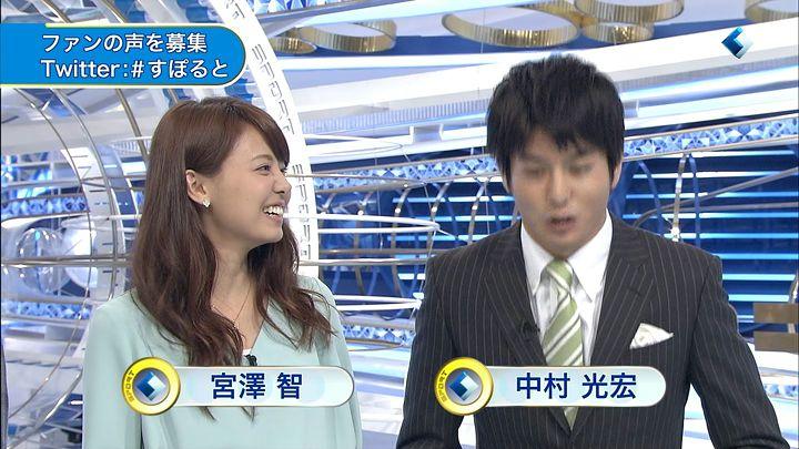 miyazawa20140405_05.jpg