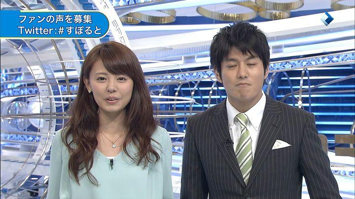 miyazawa20140405_06.jpg