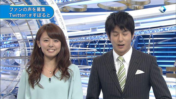 miyazawa20140405_07.jpg
