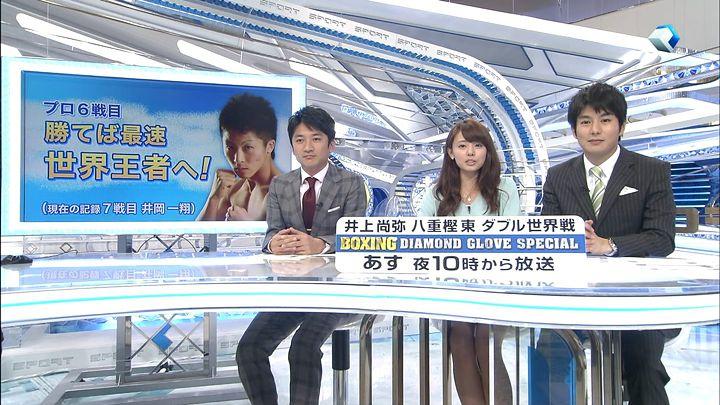 miyazawa20140405_11.jpg