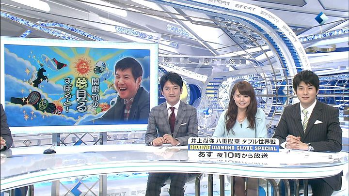 miyazawa20140405_12.jpg