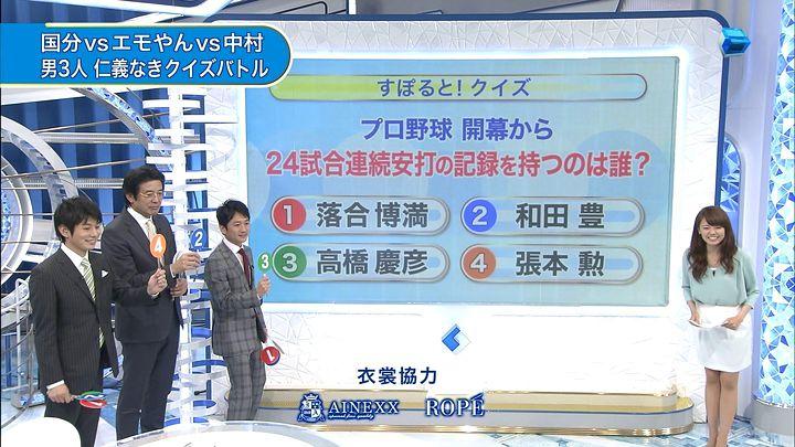 miyazawa20140405_17.jpg