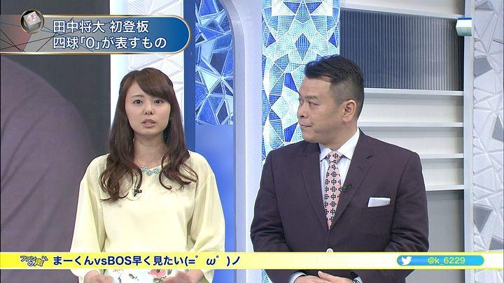 miyazawa20140406_14.jpg